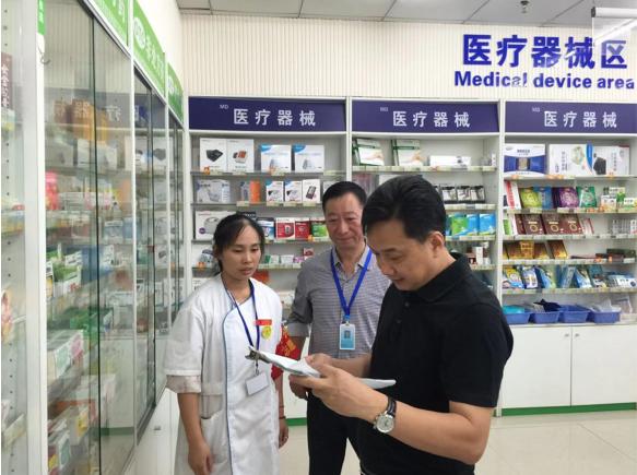 湖北省药监局局长邓小川带队检查调研军运会药品安全工作