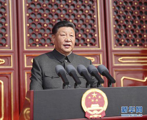 10月1日上午,庆祝中华人民共和国成立70周年大会在北京天安门广场隆重举行。中共中央总书记、国家主席、中央军委主席习近平发表重要讲话。新华社记者鞠鹏摄