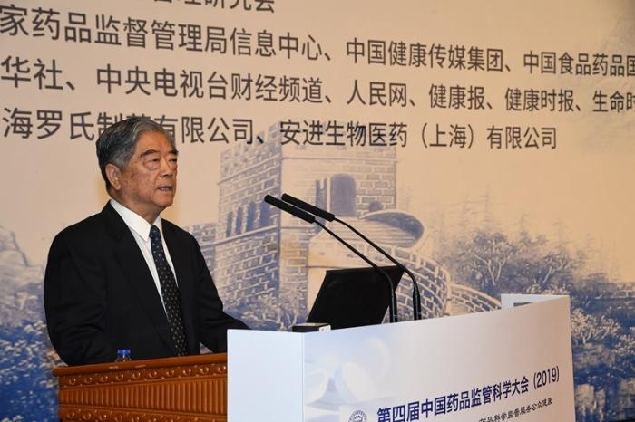 中国药品监督管理研究会会长邵明立