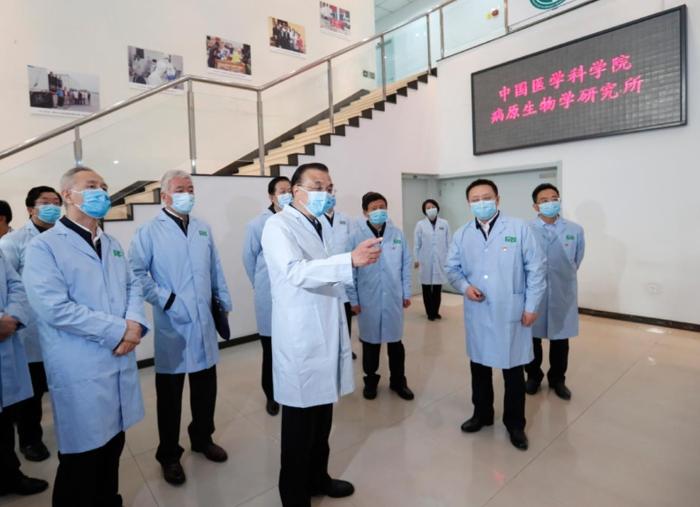 李克强赴中国医学科学院病原生物学研究所考察新冠肺炎疫情防控科研攻关
