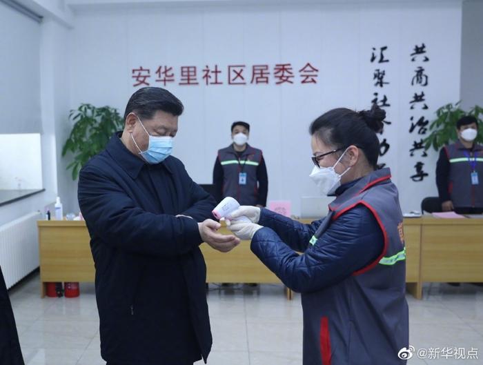 习大大在北京调研引导新冠肺炎疫情防控工作1