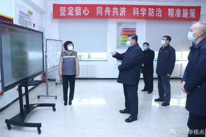 习大大在北京调研引导新冠肺炎疫情防控工作2