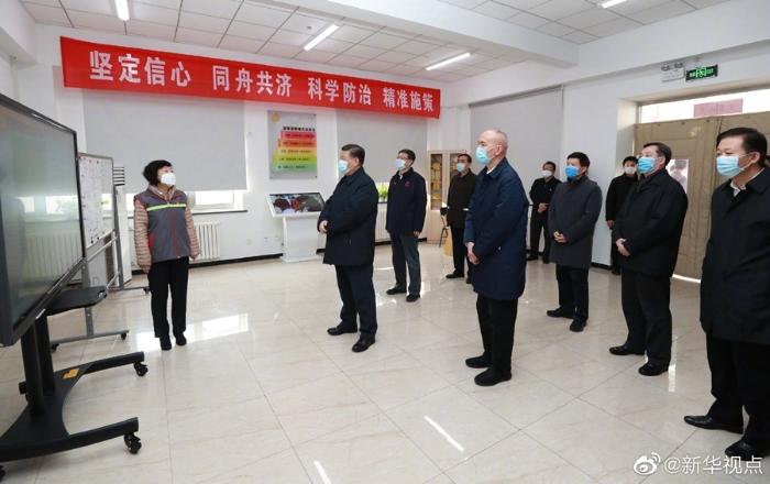 习近平在北京调研指导新冠肺炎疫情防控工作3