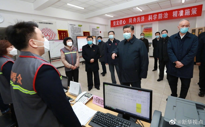 习大大在北京调研引导新冠肺炎疫情防控工作4