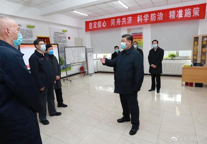 习大大在北京调研引导新冠肺炎疫情防控工作5