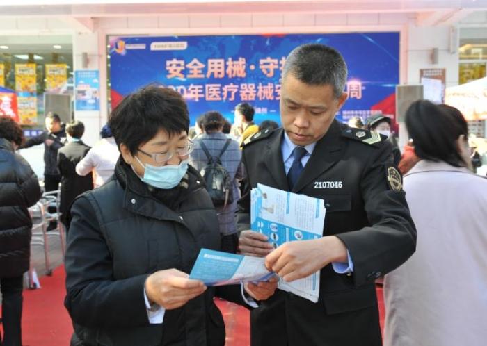 辽宁锦州开展医疗器械安全宣传活动