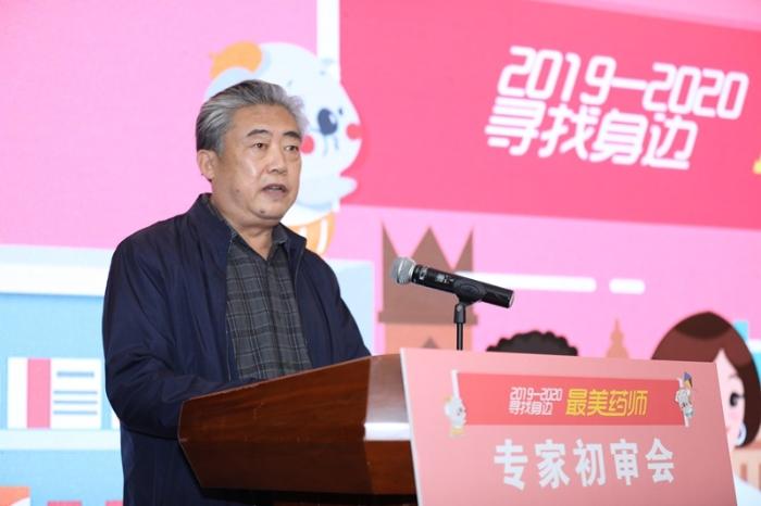 新疆执业药师协会办公室主任朱邦飞 (5)