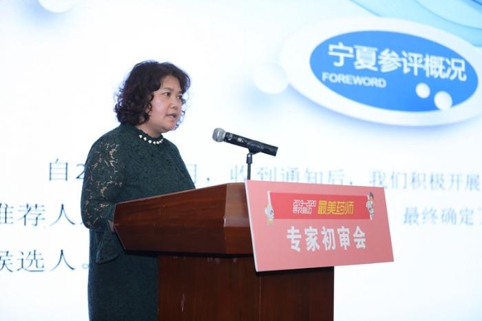 宁夏回族自治区药学会杨文杰 (5)