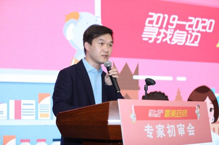 陕西省药监局机关党委(人事处)毛隆 (22)