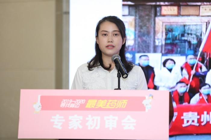 贵州省食品药品监督管理局投诉举报(信息)中心综合科副科长胡菁 (42)