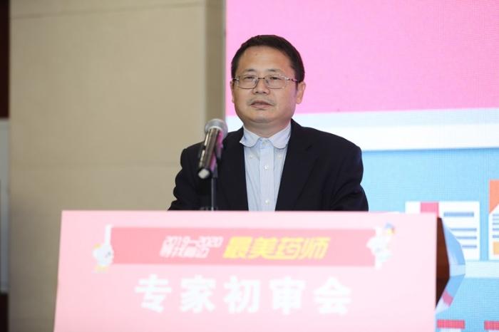 海南省药监局办公室综合处二级调研员贺澜起 (60)