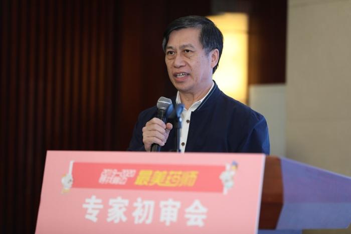 广东省药师协会会长黄文青 (7)