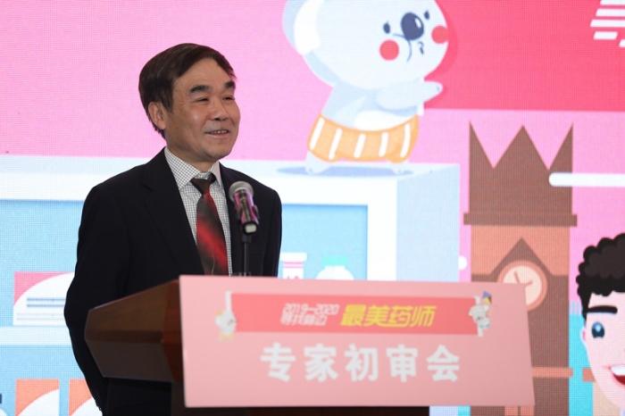 湖北省执业药师协会副秘书长高秋芳 (34)