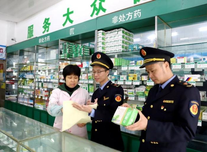 江西新余渝水区开展冬季药品安全专项检查